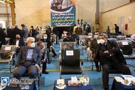 افتتاح ایستگاه مترو یادگار امام (ره) در خط ۶ مترو