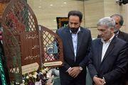 بر خود می بالم که چنین مجموعه عظیمی در اصفهان وجود دارد