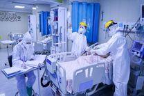 بستری شدن 13 بیمار مبتلا به ویروس کرونا در کاشان / تعداد کل بستری ها 88 نفر