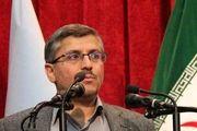 انتصاب سرپرست جدید دانشگاه علوم پزشکی زنجان