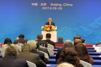 """خرازی: با بهرهگیری از امکانات همه کشورها طرح """"راه ابریشم جدید"""" محقق میشود"""