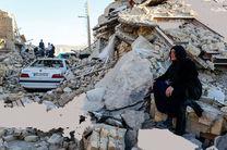 اعلام آمادگی کمیته امداد گیلان برای کمک به زلزله زدگان غرب کشور