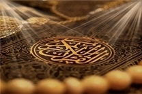 رشد 195 درصدی مشارکت جوانان در برنامههای قرآنی/ توجه ویژه شهرداری به امور قرآنی