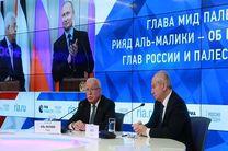 صادرات نفت خام روسیه به فلسطین