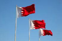 بحرین از بازگشایی سفارت خود در سوریه خبر داد