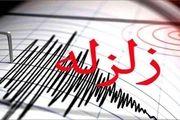 زلزله ۳.۲ ریشتری نصرت آباد در سیستان و  بلوچستان را لرزاند