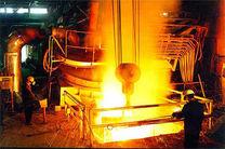 رشد ۵۸درصدی فروش محصولات فولادی شرکت فولاد مبارکه اصفهان