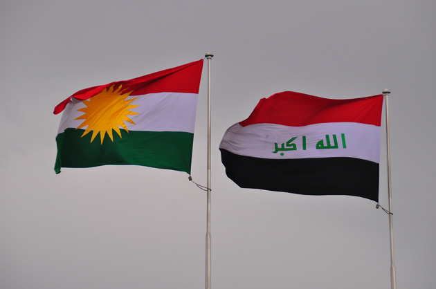 پیشنهاد بغداد برای تشکیل نظام کنفدرالی