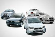 میزان مالیات و عوارض خودرو در سال ۹۷ ابلاغ شد