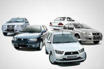 کیفیت خودروهای داخلی همچنان درجا می زند