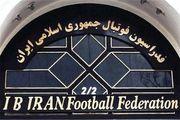 پاسخ فدراسیون فوتبال به فیفا درباره قرارداد ویلموتس