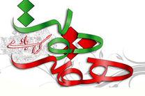 بهره برداری از ۷۴۰ واحد مسکن مهر هفته دولت در لرستان