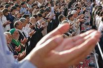 نماز جمعه از فردا در بندرعباس برگزار می شود