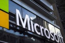 مایکروسافت از عربستان عذرخواهی کرد