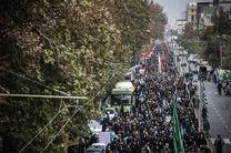 مسیرهایی راهپیمایی جاماندگان اربعین در تهران اعلام شد