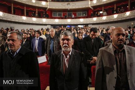 مراسم جایزه ادبی جلال آلاحمد