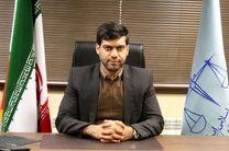 جلوگیری از بیکاری بیش از 100 نفر با ورود دادگستری اشتهارد