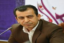 پرداخت تسهیلات اشتغالزایی وزارت ورزش و جوانان به طرح های کارآفرینی