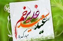 برپایی کاروان های شادی در امامزادگان اردستان
