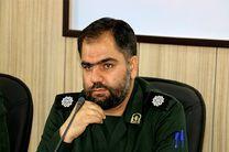 نیروها و امکانات سپاه فارس برای امدادرسانی به مردم فعال است