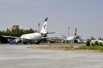 ۳۰ میلیارد ریال برای توسعه فرودگاه کنارک هزینه شده است