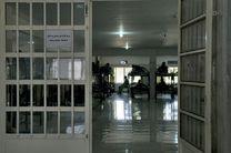 لزوم استفاده از مجازات های جایگزین حبس برای مجرمان