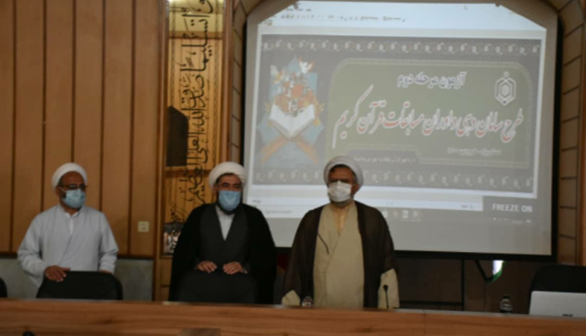 ساماندهی داوران مسابقات قرآن کریم استان یزد انجام شد
