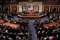 ارائه طرح تحریمهای جدید علیه ایران توسط مجلس نمایندگان آمریکا