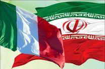 دو شرکت بزرگ ایتالیایی مشتری نفت ایران شدند