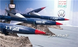 ارتش یمن موشک «قاهر ام۲» را رونمایی کرد
