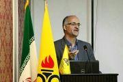 شرکت گاز استان اصفهان یکی از شرکت های برتر گاز استانی در کشور است