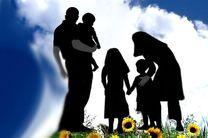چارهاندیشی برای گوشهنشینی خانوادههای امروزه در جامعه
