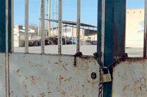 ۲۰ واحد تولیدی در شهرک صنعتی گنبدکاووس تعطیل شده است