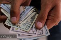 قیمت ارز در بازار آزاد 1 آذر 97/ قیمت دلار اعلام شد