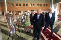 مدیرعامل بانک کشاورزی از نمایشگاه عکس پاییز و یلدا  بازدید کرد