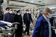 بزرگترین کارخانه نساجی خاورمیانه با حکم دیوان عالی به صاحب اصلی اش بازگشت