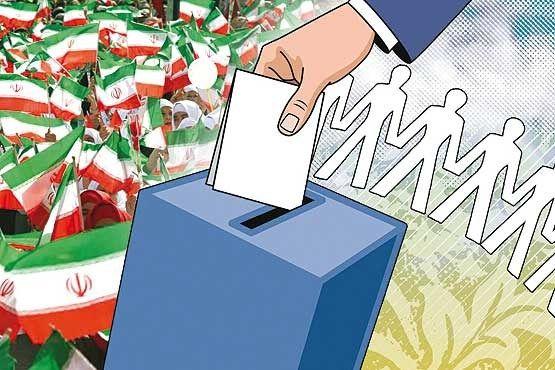 پیشبینی حضور حداکثری مردم اسلام آبادغرب در انتخابات