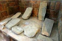 کهن ترین کتیبه تاریخی دوران اسلامی در سمیرم کشف شد