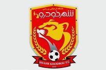 برنامه شهرخودرو در پلی آف لیگ قهرمانان آسیا مشخص شد