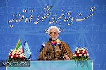 پرونده شهرام جزایری به دادسرای تهران احاله شده است