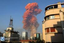آتش سوزی در بندر بیروت