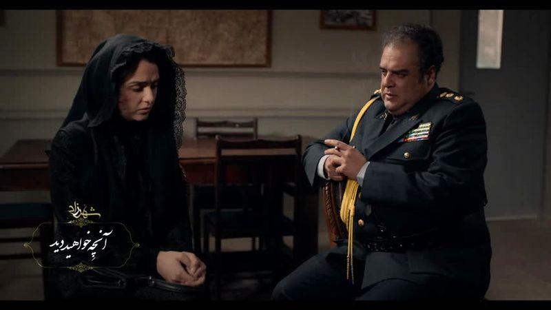 قسمت هشتم از فصل سوم سریال شهرزاد 20 فروردین عرضه می شود