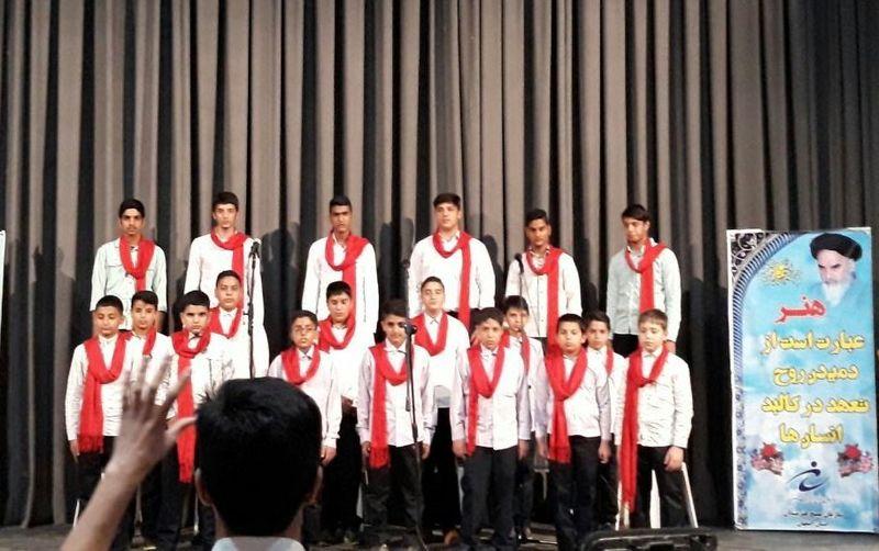 کسب رتبه برتر گروه سرود یاقوت خمینی شهر
