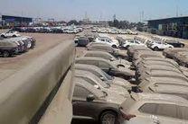 ابلاغ تمدید مهلت ترخیص خودروهای دپو شده از سوی گمرک ایران