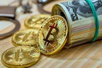 ممنوعیت مبادله رمز ارزها در کشور/ مردم بدانند خطرهای رمز ارزها بسیار زیاد است