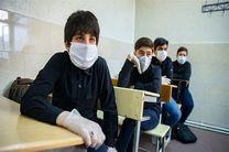 آغاز سال تحصیلی جدید با ۲۸۰ هزار دانش آموز قمی