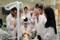 تلاش برای پرداخت وام دستیاری و اعطای بیمه سلامت به ۲۱ هزار دانشجوی پزشکی