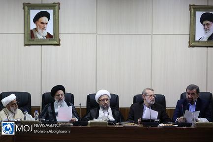 جلسه مجمع تشخیص مصلحت نظام - ۲۹ خرداد ۱۳۹۸