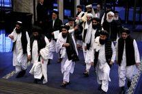 دولت افغانستان بار دیگر خواستار تحریم طالبان شد