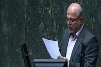 مشاور ولیعهد ابوظبی چنان سیلی می خورد که در تاریخ ثبت شود